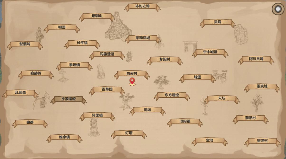 灵卡大师 中文版