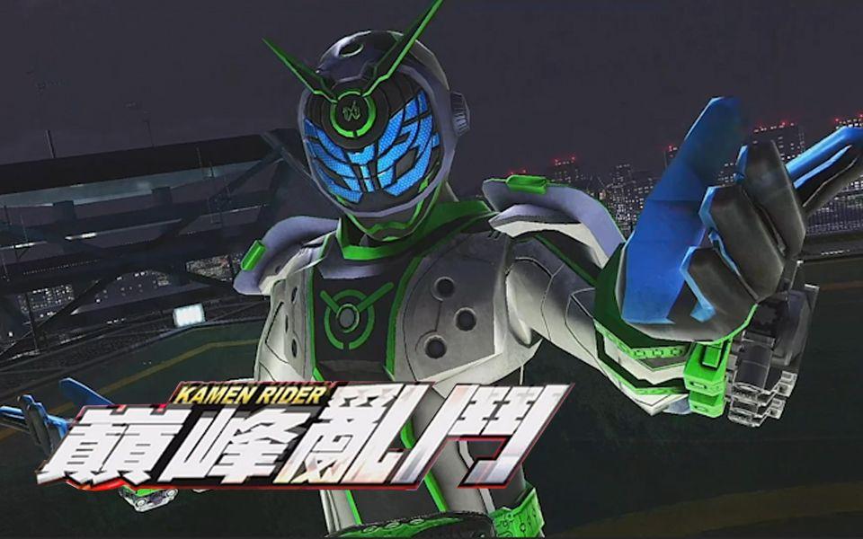 假面骑士:巅峰战士1.26 中文版