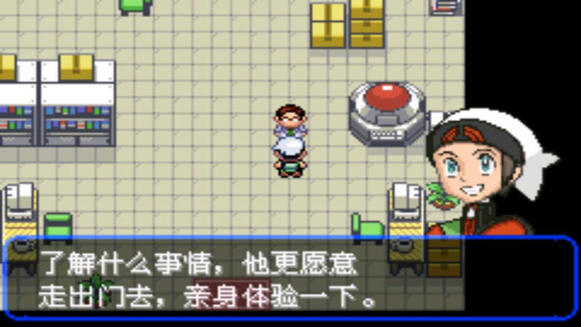 口袋妖怪究极绿宝石4.73 中文版