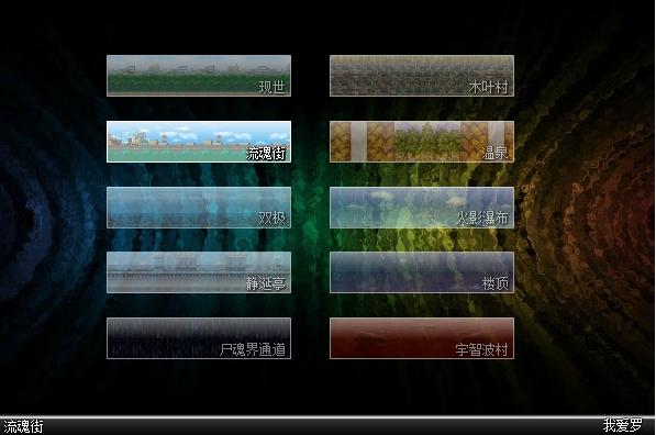 死神vs火影3.7 中文版