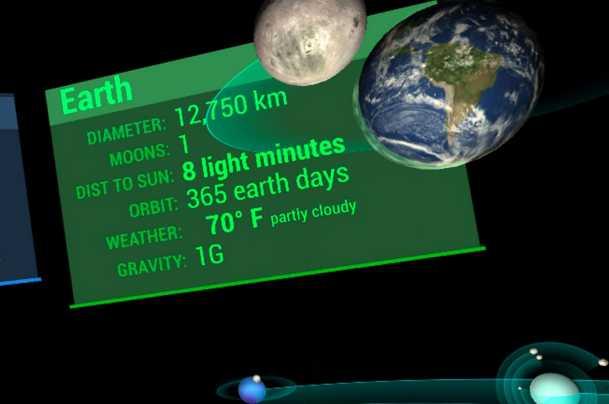 模拟太阳系