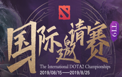 DOTA2TI9淘汰赛VG vs TNC视频