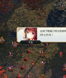 战争操控器 中文版