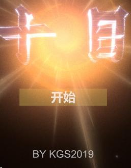江湖侠客令 中文版