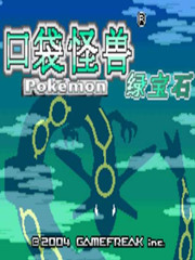 神秘海域4v3.39 中文版