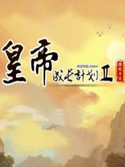 口袋妖怪究极绿宝石4.67 中文版