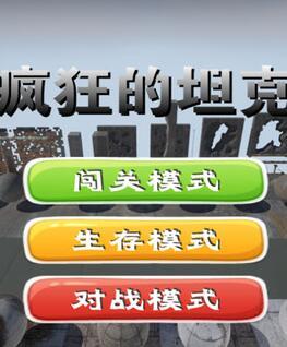 秘密邻居1.08 中文版
