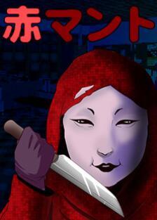 秘密邻居1.05 中文版