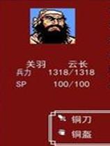 口袋妖怪合集 中文版