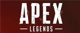 APEX英雄 专区