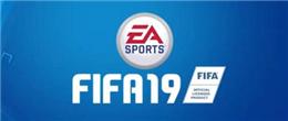 FIFA19 专区