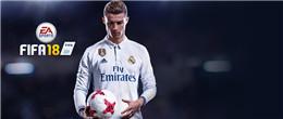 FIFA18 专区
