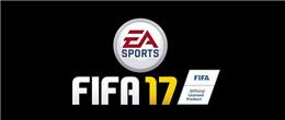 FIFA17 专区