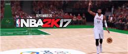 NBA2K17 专区