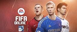 FIFA Online3活动专区